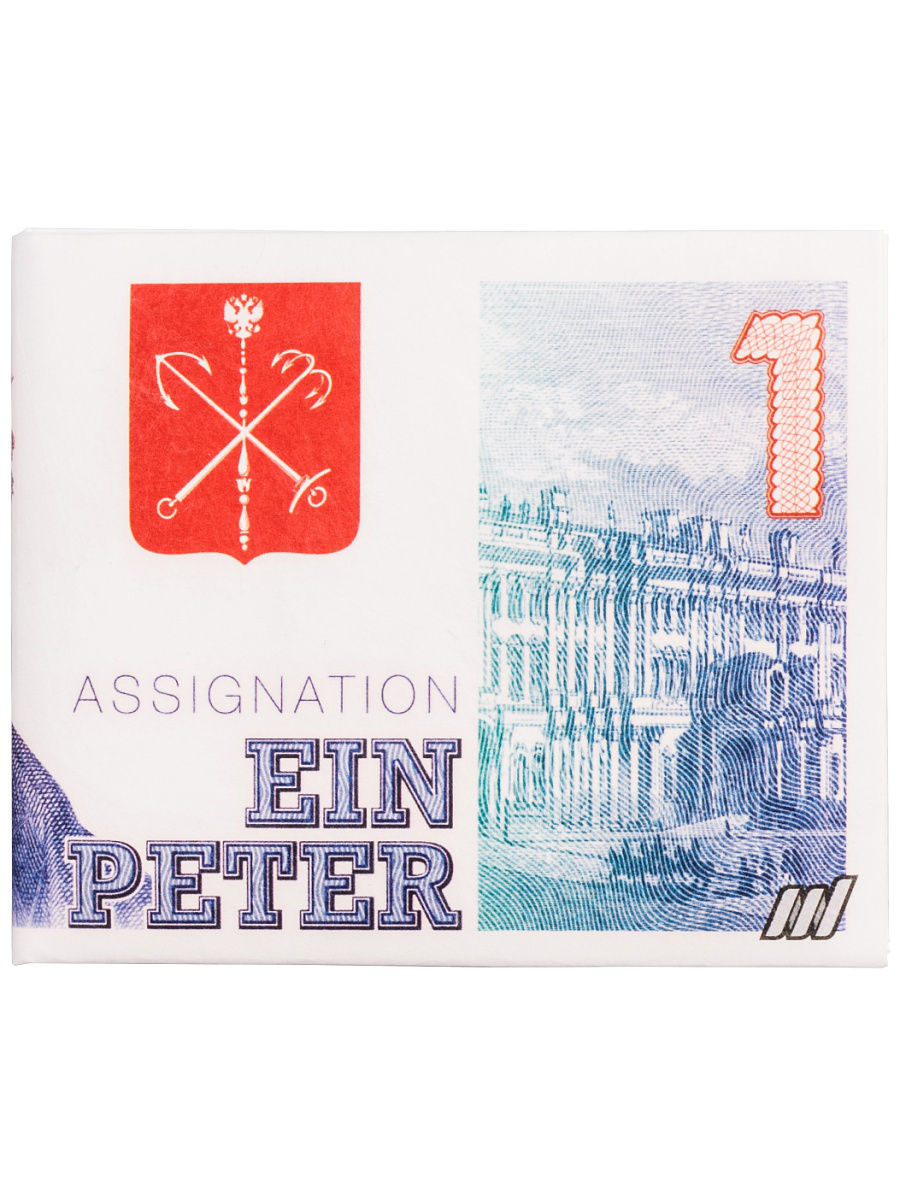 Кошельки New wallet New Firstpeter