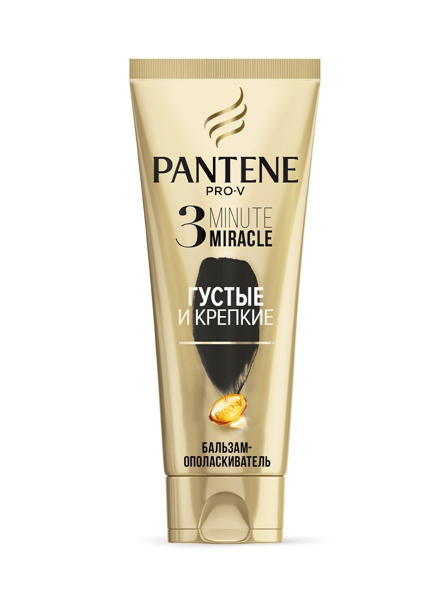 Кондиционеры для волос PANTENE Интенсивный бальзам-ополаскиватель PANTENE Густые и крепкие 3 Minute Miracle 200мл medical orthopedic instrument set pet veterinary 1 40kg dog cat small animal all instrument vet implant bone plate screw install