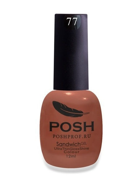 Лаки для ногтей POSH. Гель -лак на 25 дней Тон 77 Сандали Зевса POSH 99985 SENDVICH GEL UV/LED сандали cristhalia сандали