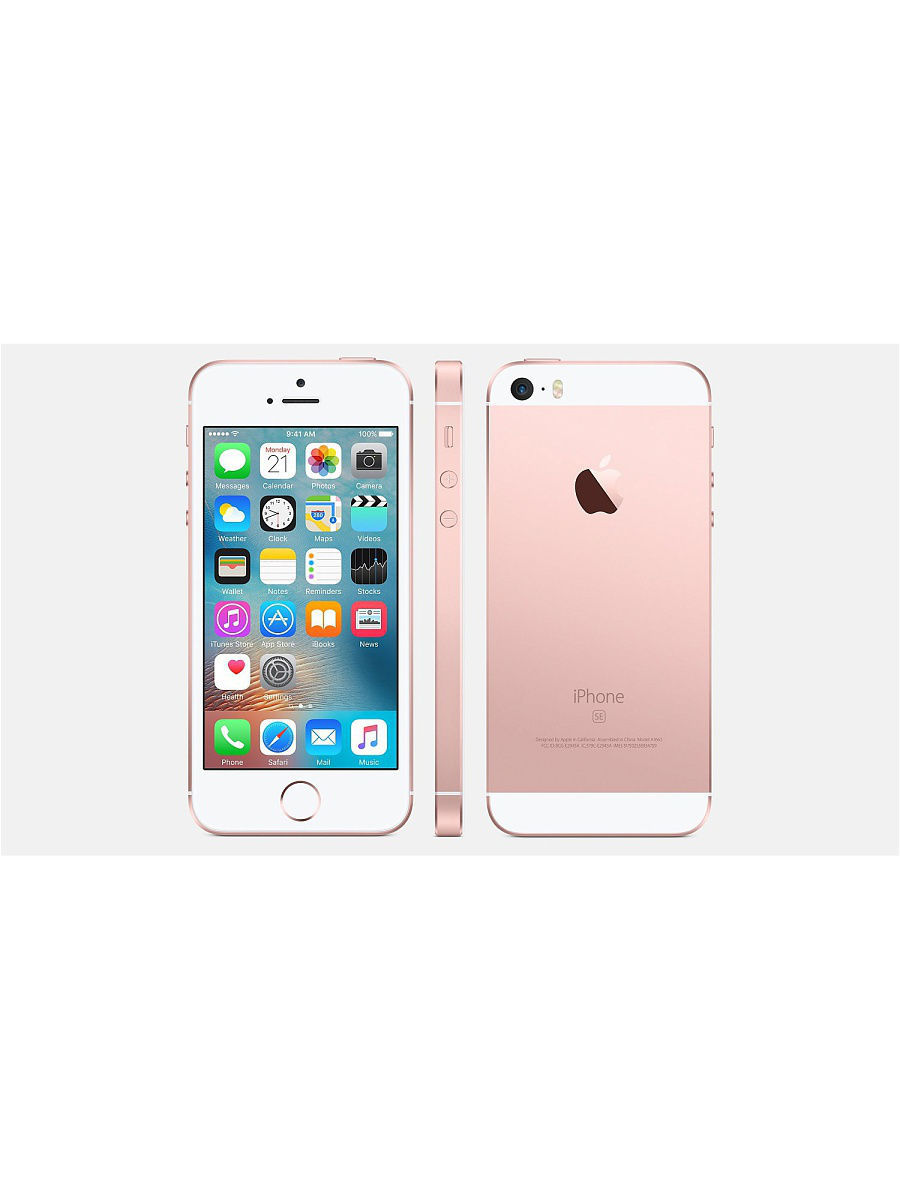 IPHONE SE 32GB Rose Gold RUS