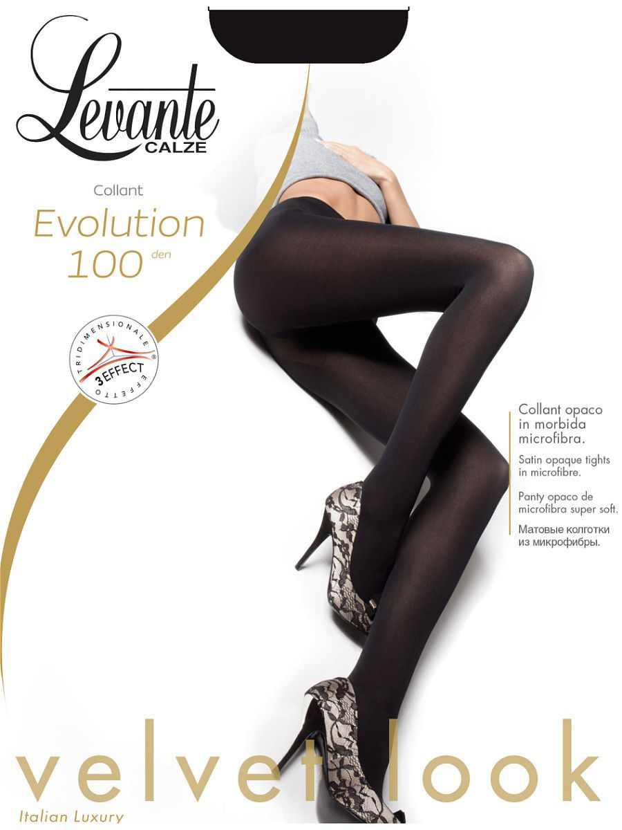 Колготки LEVANTE EVOLUTION100/nero