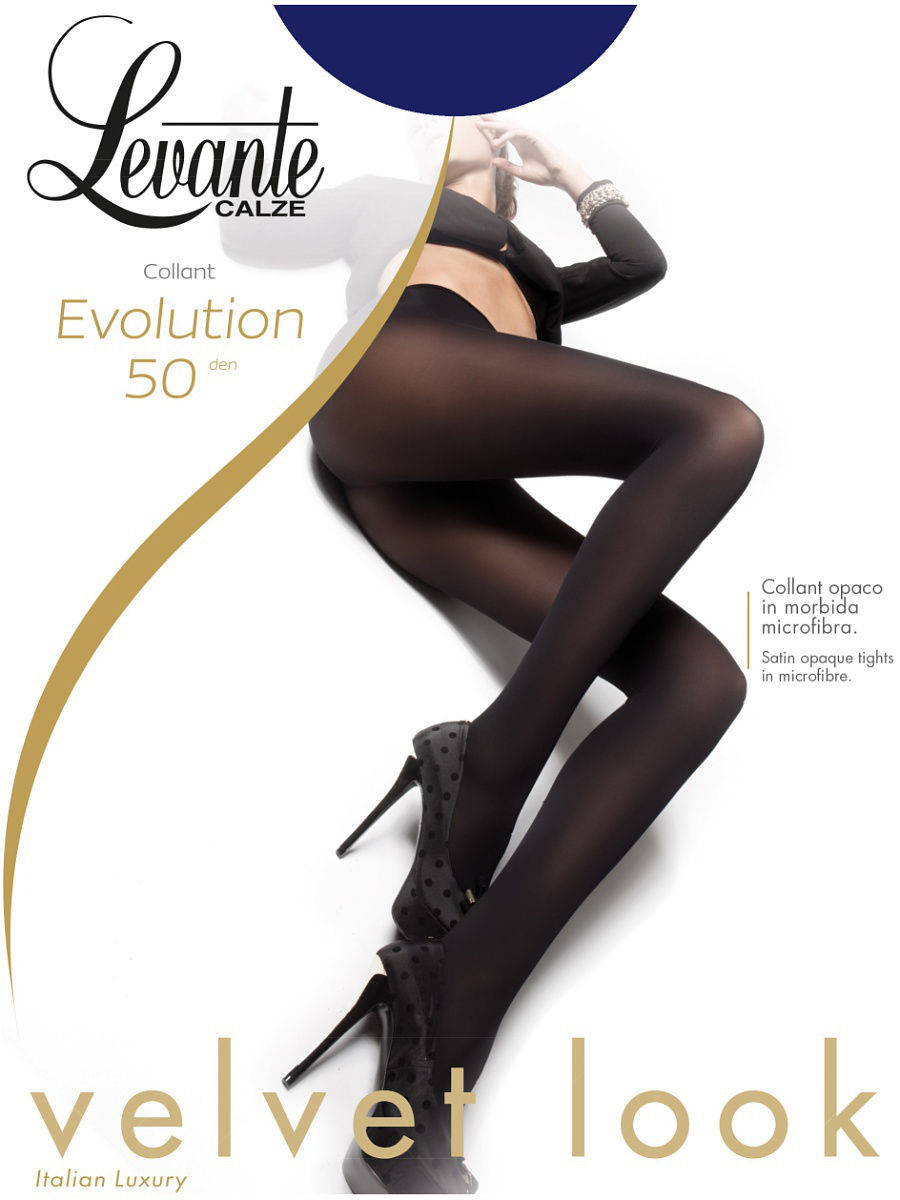 Колготки LEVANTE EVOLUTION50/ottanio