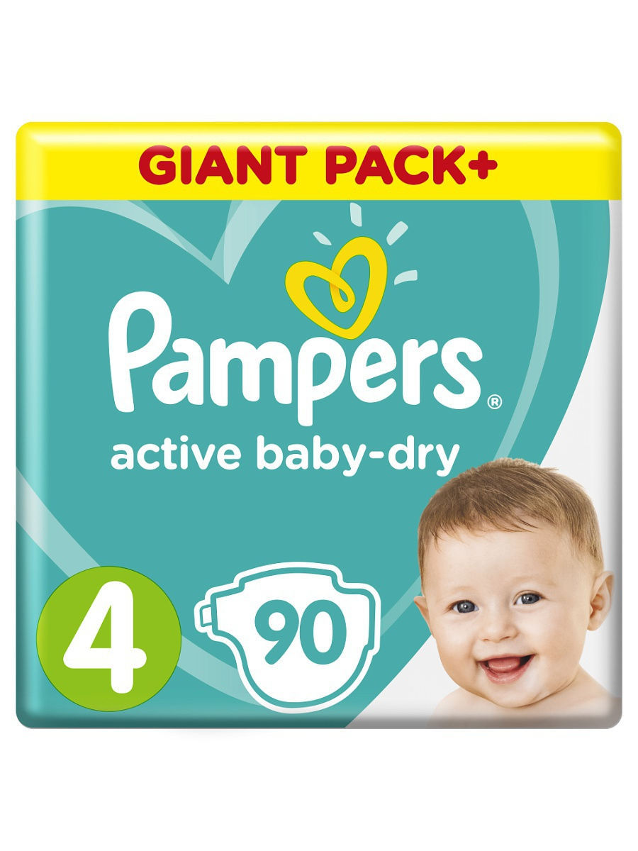 Подгузники детские Pampers Подгузники Active Baby-Dry 8-14 кг, 4 размер, 90 шт. crius neo gps mag v2 neo 7m gps module with compass for apm pixhawk flight control