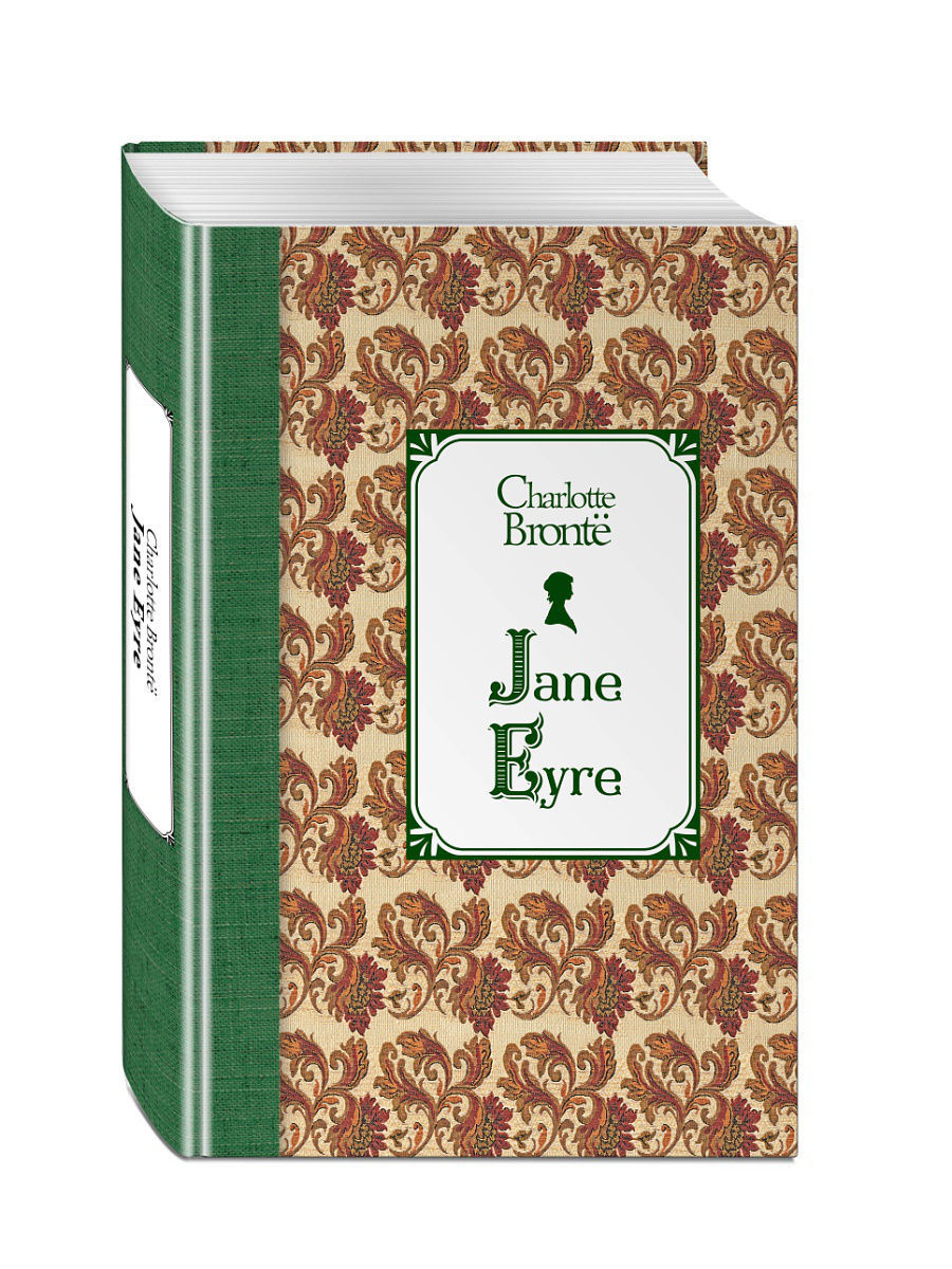 Книги Эксмо Джейн Эйр Jane Eyre jane eyre level 5 cd