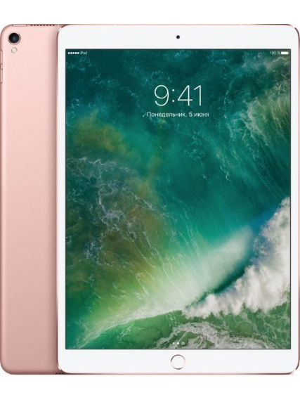 Планшеты Apple Apple ipad cellular 64gb 10.5 rose gold 3 gen 2017 купить apple iphone 5 64gb black gold