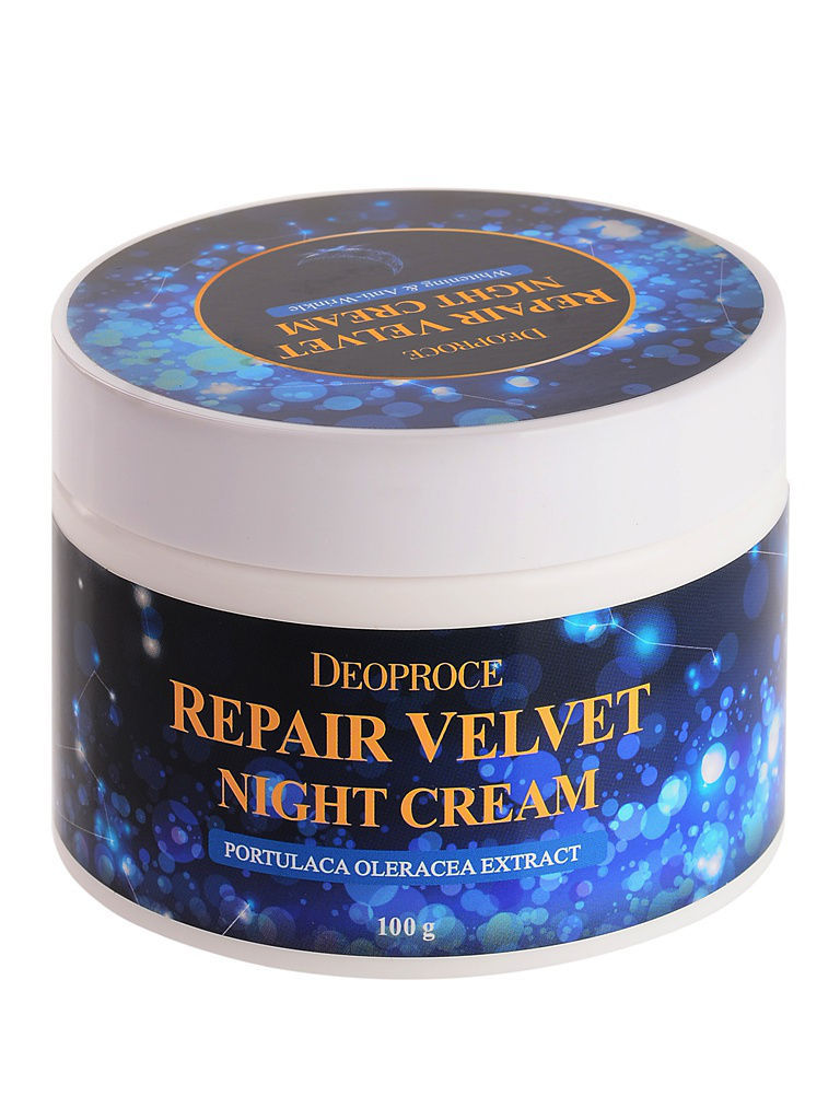 Кремы DEOPROCE Крем для лица ночной восстанавливающий DEOPROCE MOISTURE REPAIR VELVET NIGHT CREAM 100гр regenerating night cream