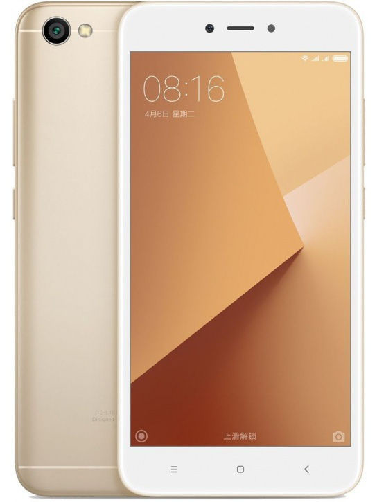 Смартфон Redmi Note 5A 16Gb золотистый
