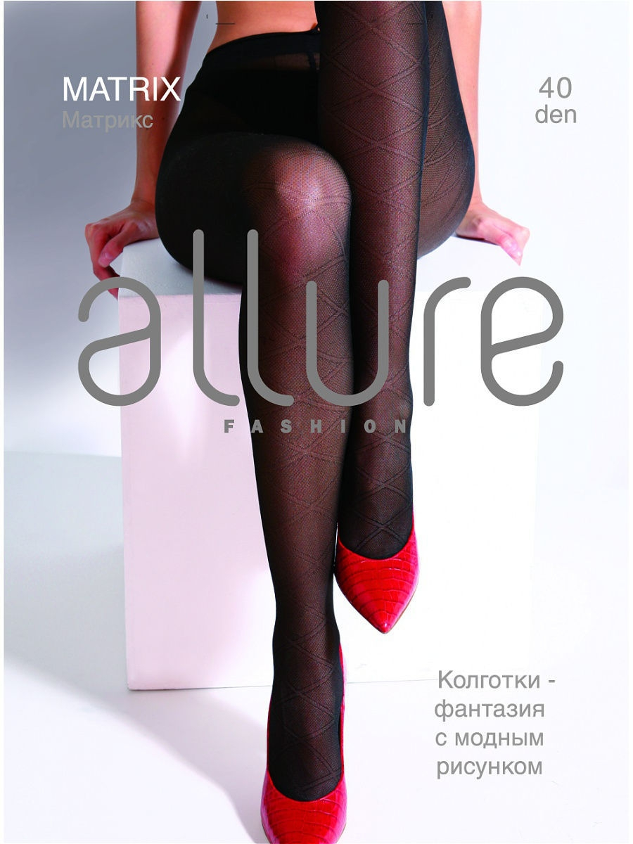 Колготки Allure MATRIX_40/nero