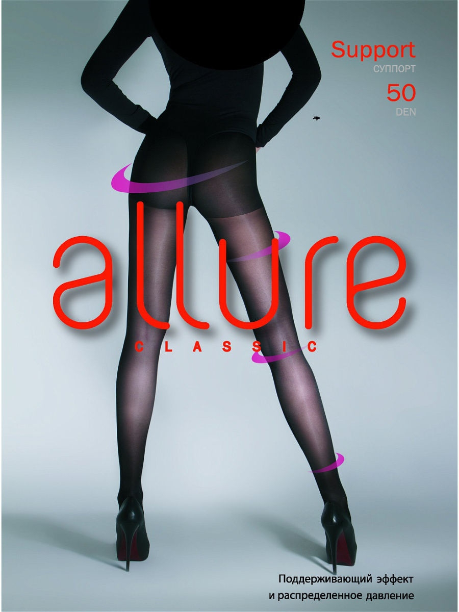 Колготки Allure SUPPORT_50/nero