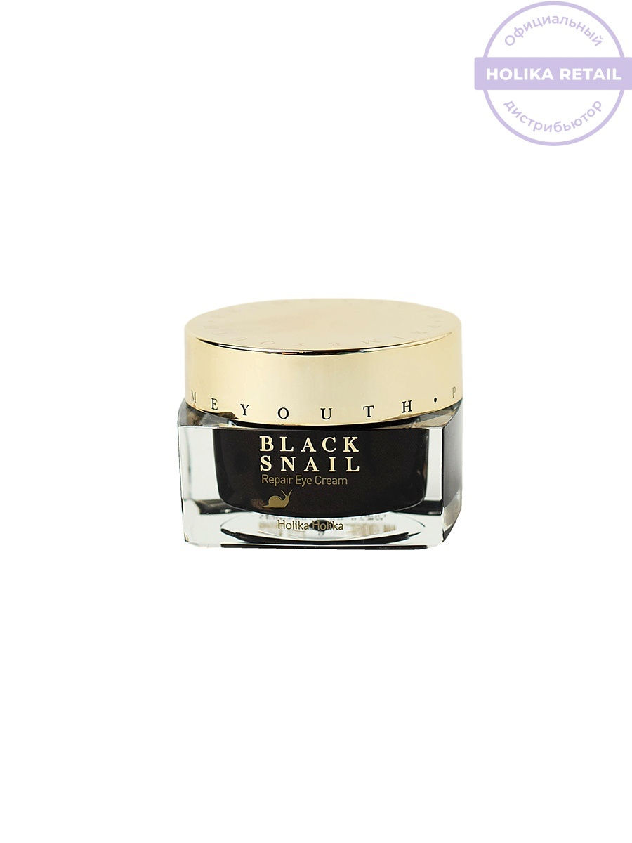 Prime Youth Black Snail Repair Eye Cream Holika Holika 2001356120013561