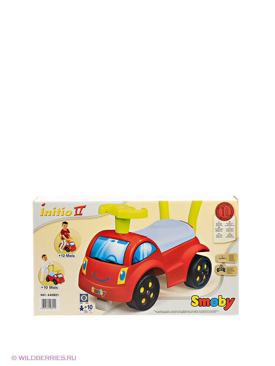 """������� """"������� �������"""" Smoby 440821"""