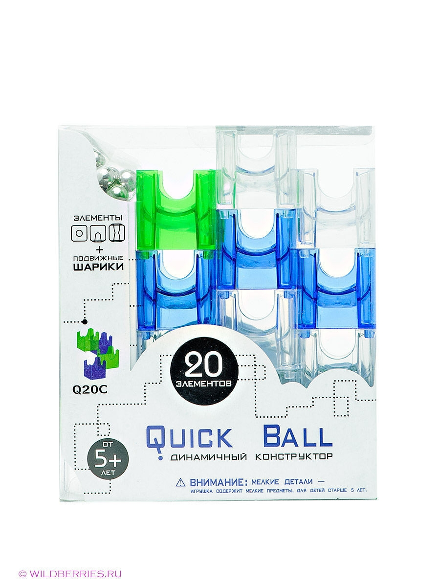 Конструкторы Quick Ball Конструктор Quick Ball quick source lotus freelance graphics millennium edition 9 0 quick source guide