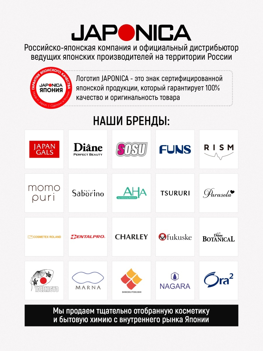 JAPAN GALS Pure beau essence Сыворотка с коллагеном 25 мл Japan Gals