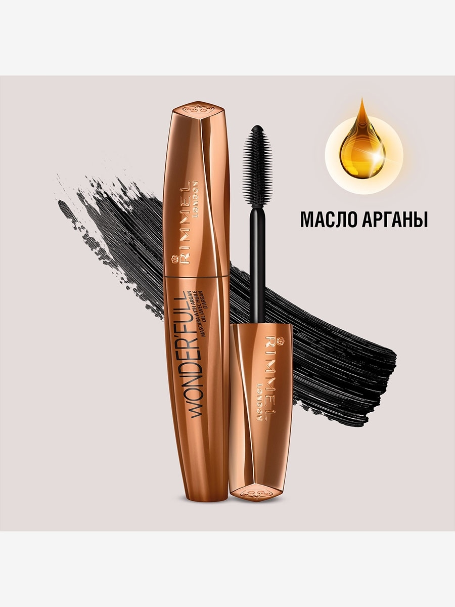 Тушь для ресниц Wonderfull Mascara With Argan Oil 001 тон black Rimmel