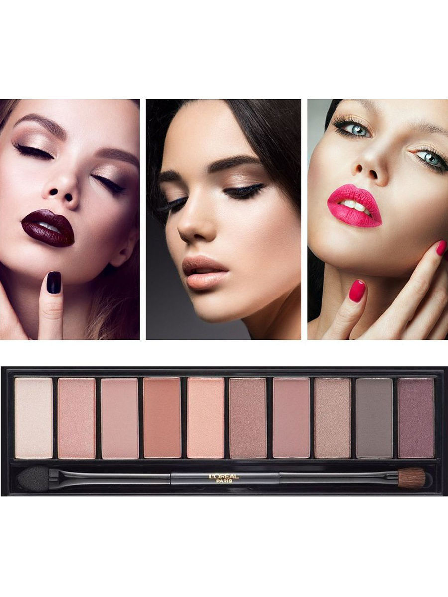 LOreal Paris Палетка теней для глаз La Palette Nude, Color Riche, оттенок 001, Rose