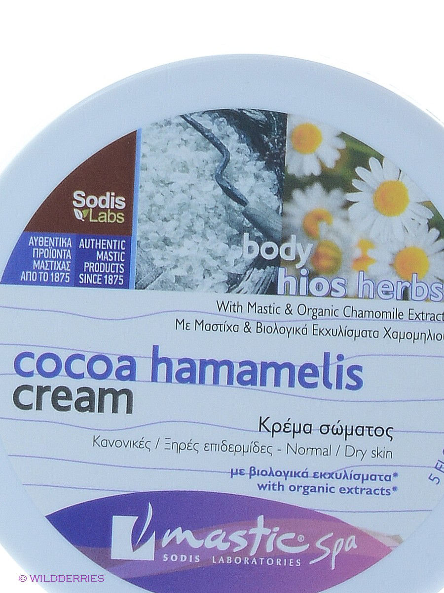 Крем для тела с маслом какао и гамамелисом Cocoa hamamelis cream Mastic Spa