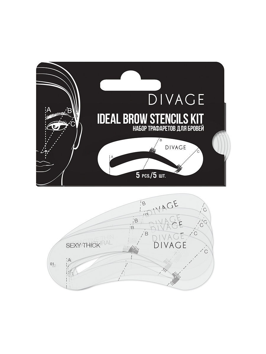 Divage Brow Stencils - Набор Набор трафаретов для бровей ideal brow stencils kit DIVAGE