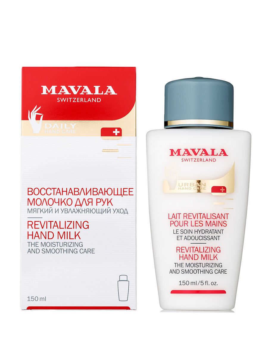 Восстанавливающее молочко для рук Revitalizing Hand Milk 150ml Mavala