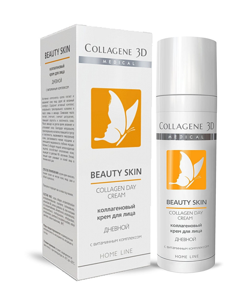 Крем для лица BEAUTY SKIN Дневной 30 мл Medical Collagene 3D