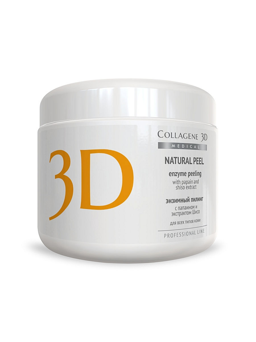 Medical Collagene 3D Пилинг ферментативный Natural peel с папаином и шисо 150 г