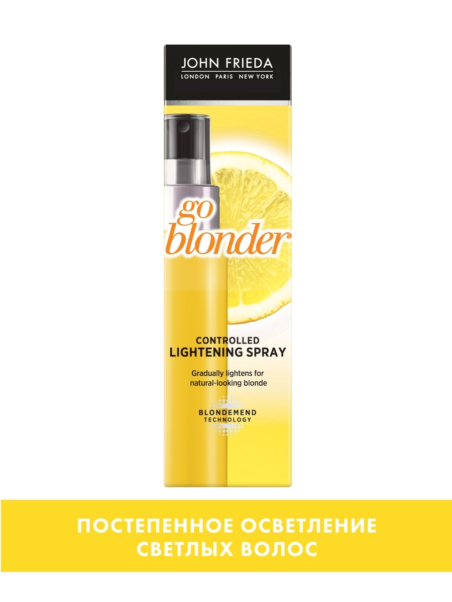 Осветляющий спрей для волос Sheer Blonde Go Blonder, 100 мл John Frieda