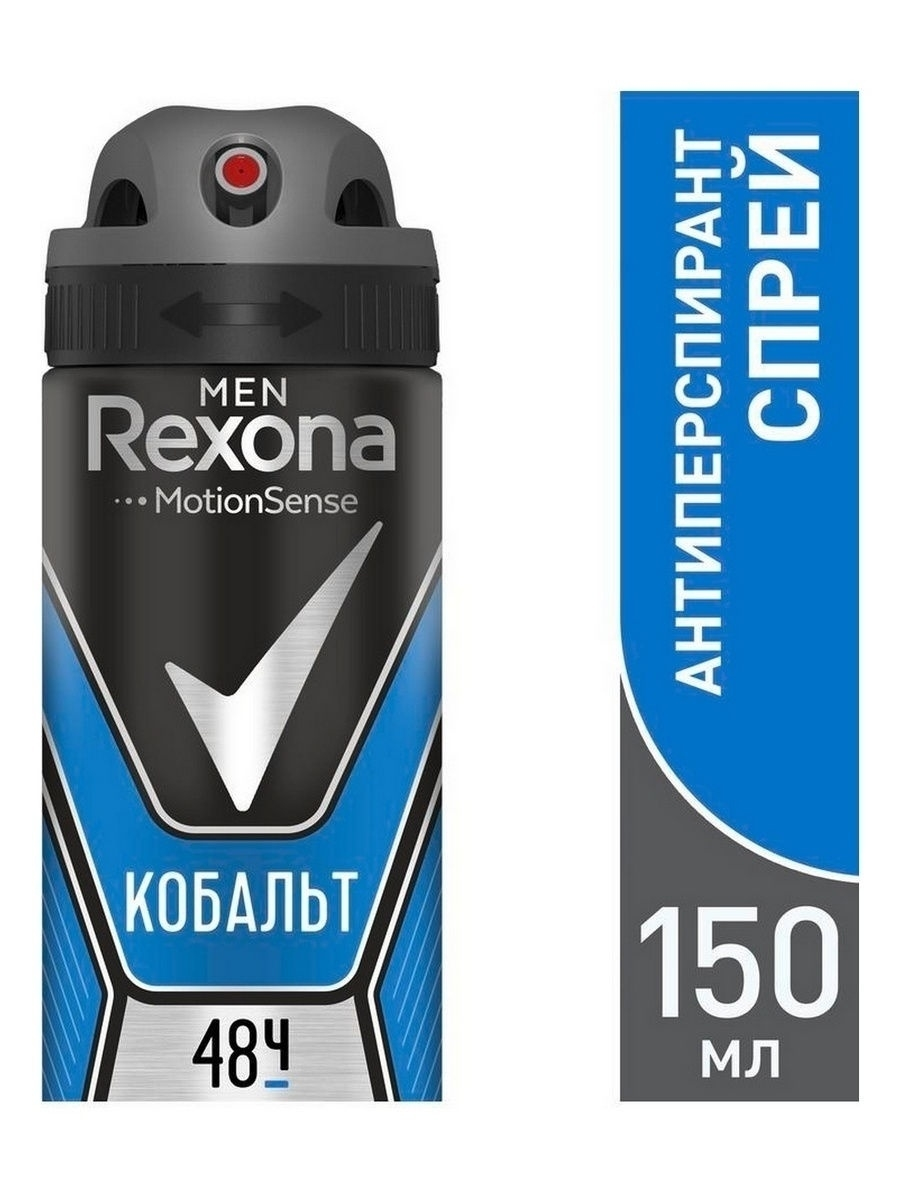 Rexona Men Motionsense Антиперспирант аэрозоль Кобальт 150 мл REXONA
