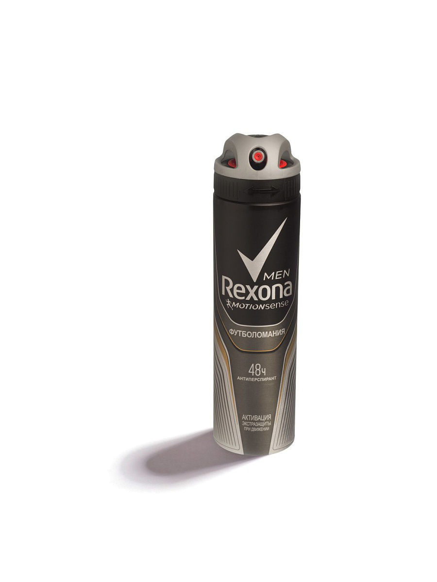 Rexona Men Motionsense Антиперспирант аэрозоль Футболомания 150 мл REXONA