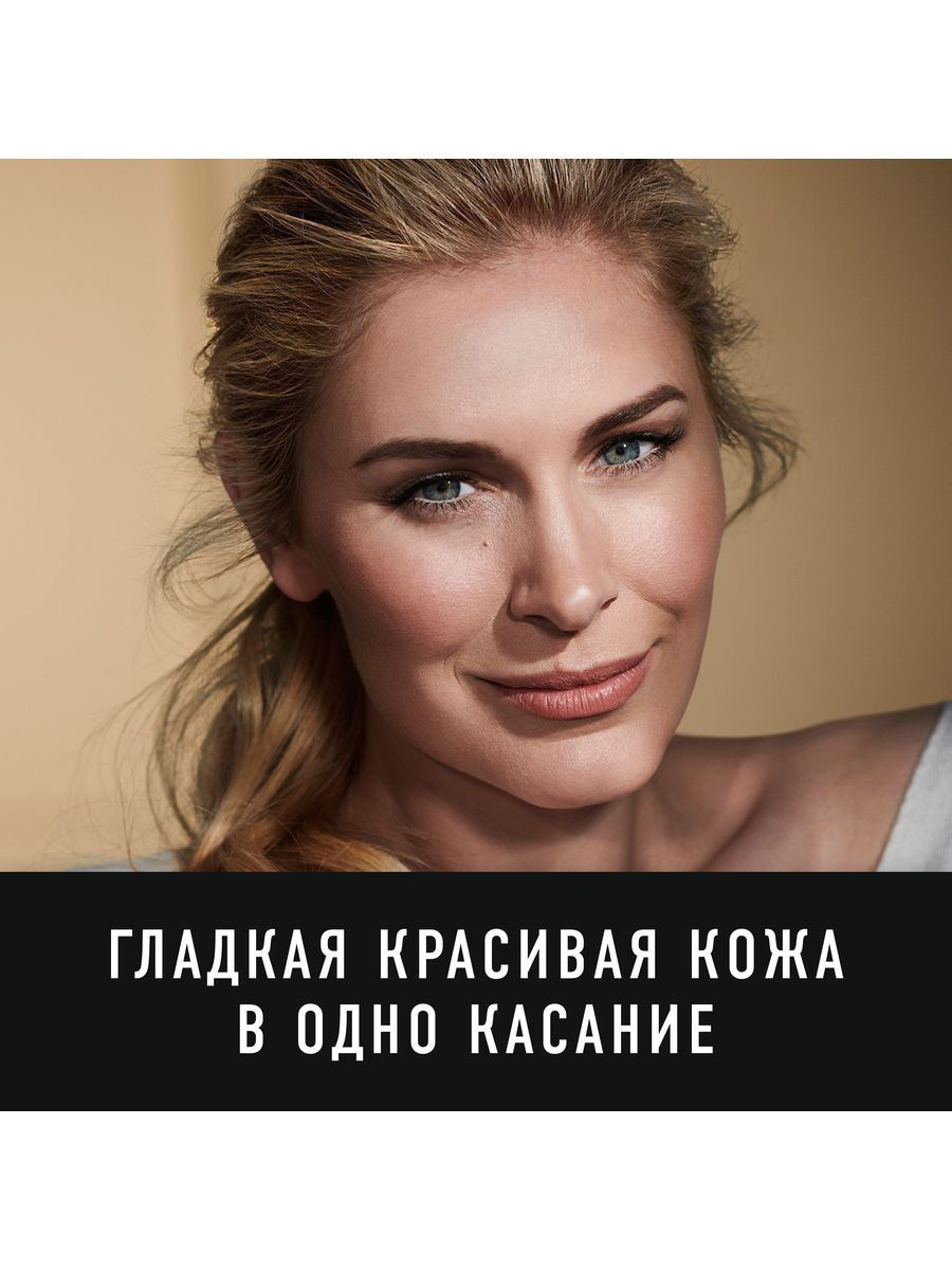 Тональная Основа Max Factor Miracle Touch, Тон 45 warm almond MAX FACTOR