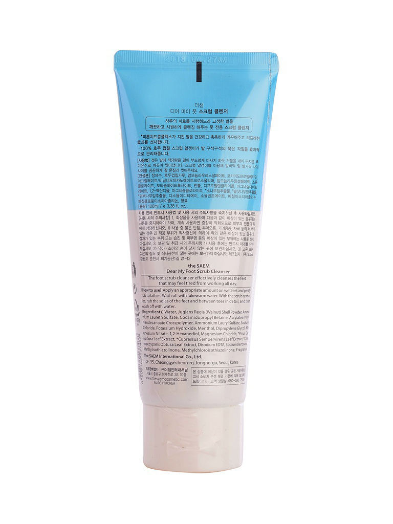 the SAEM Foot Пенка-скраб для ног Dear My Foot Scrub Cleanser