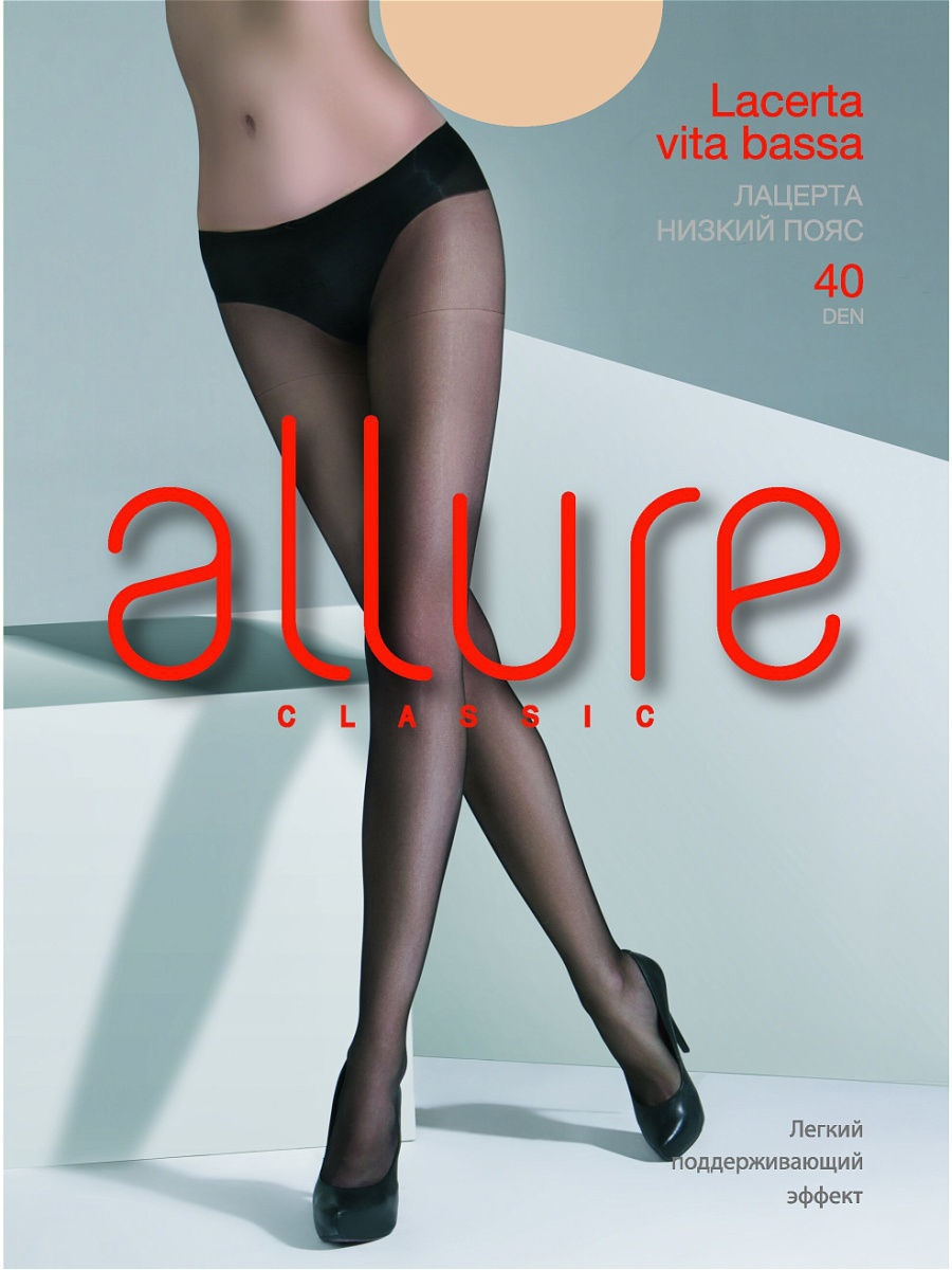 Колготки Allure LACERTA_40_VB/caramello