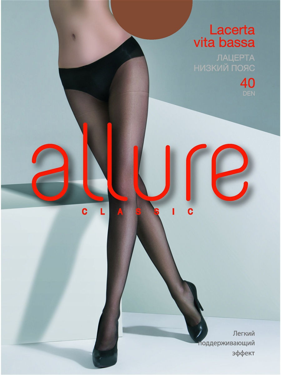 Колготки Allure LACERTA_40_VB/glase