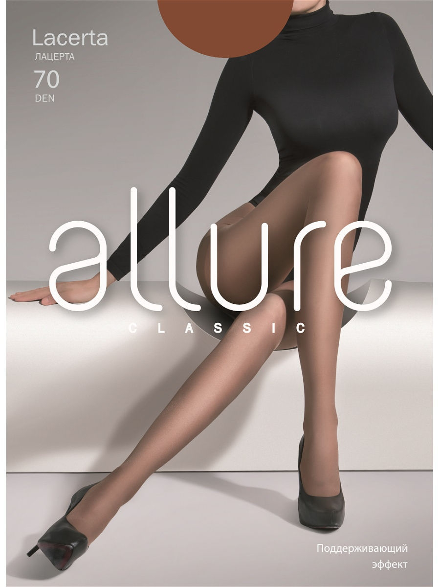 Колготки Allure LACERTA_70/glase