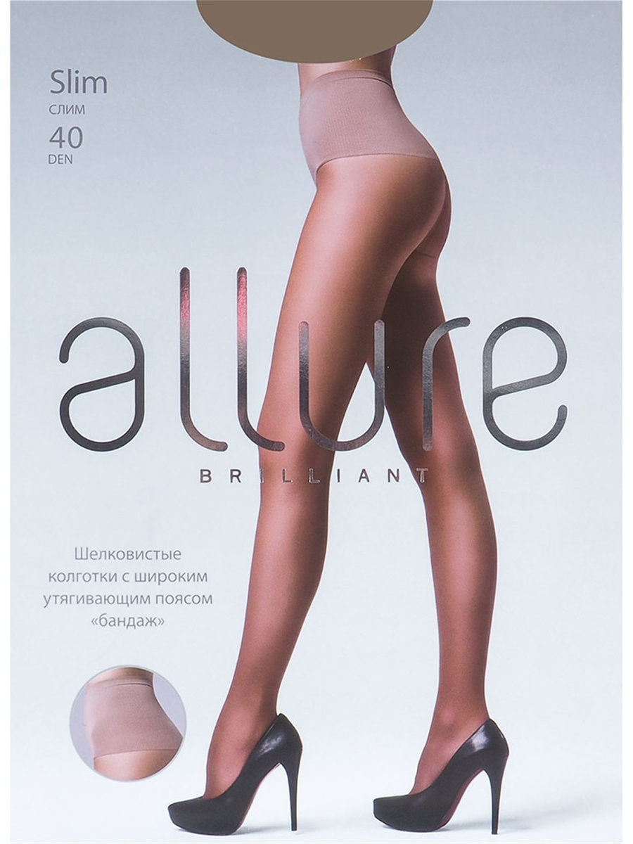 Колготки Allure SLIM_40/glase