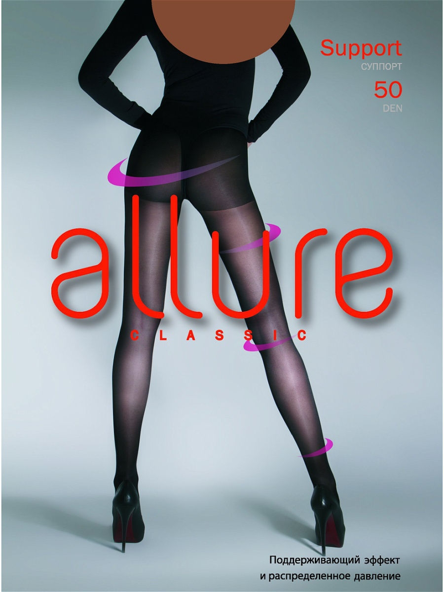 Колготки Allure SUPPORT_50/glase