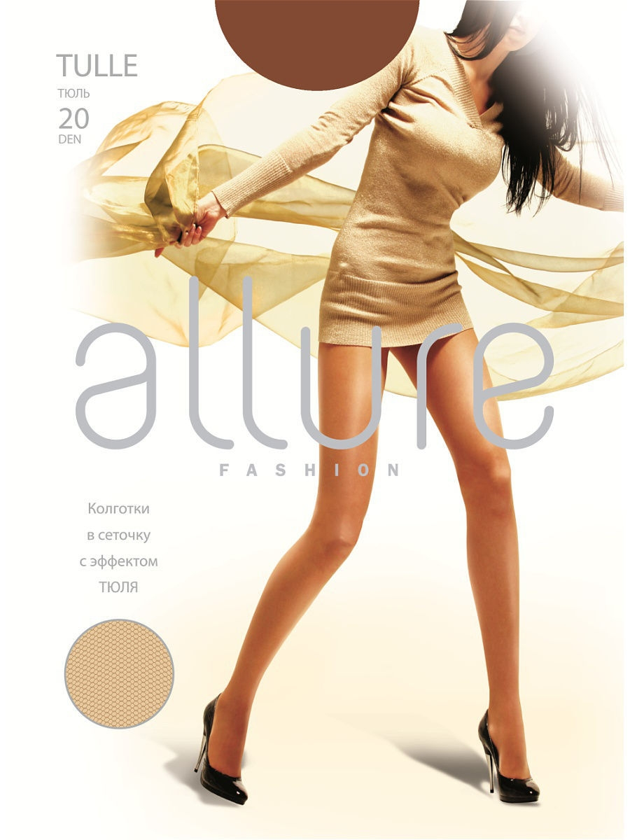 Колготки Allure TULLE_20/glase