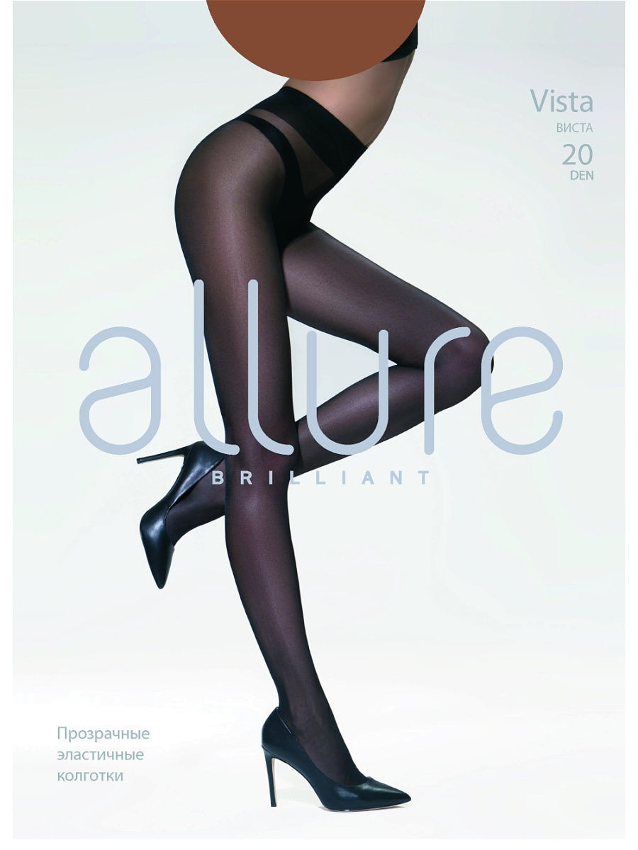 Колготки Allure VISTA_20/glase