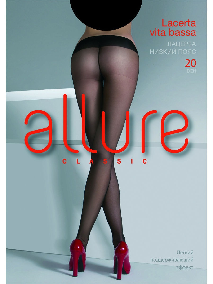 Колготки Allure LACERTA_20_VB/nero