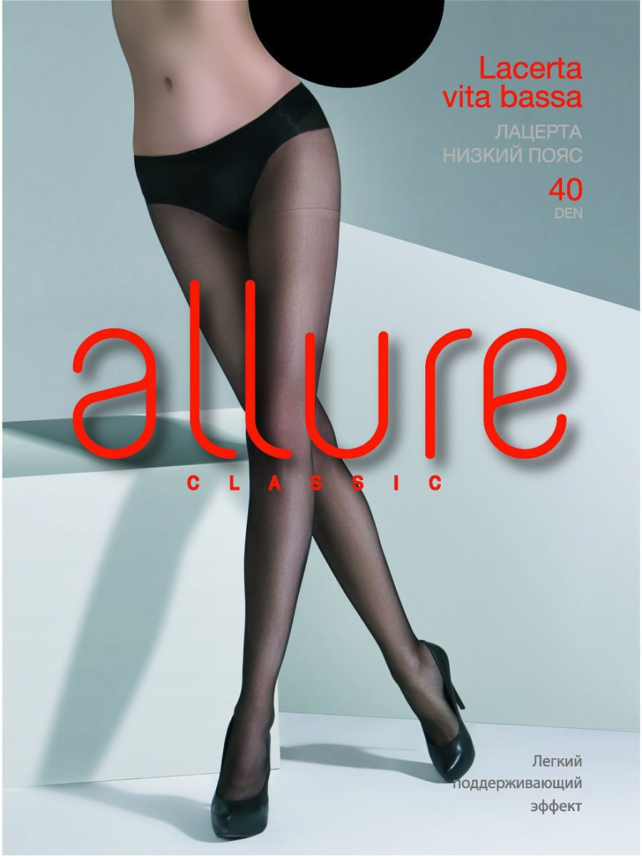 Колготки Allure LACERTA_40_VB/nero