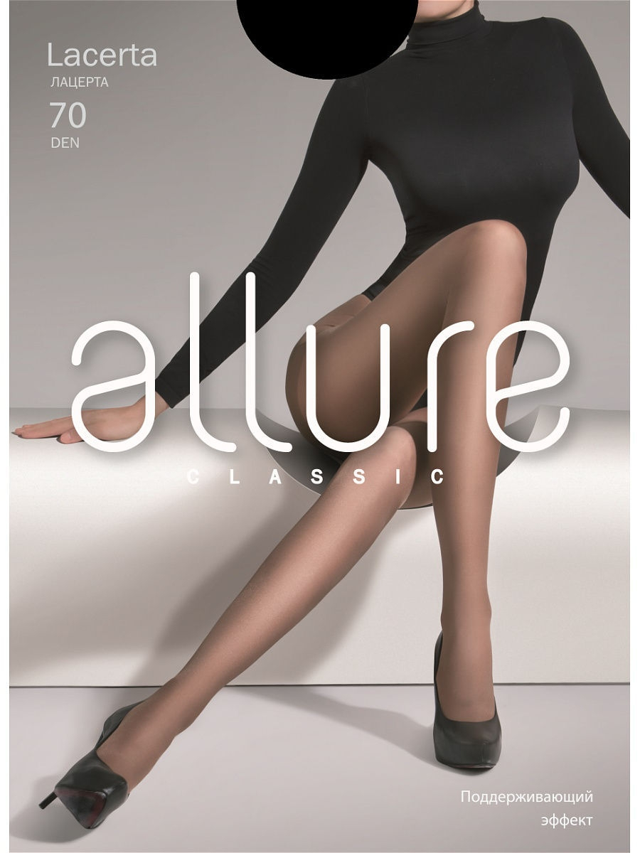 Колготки Allure LACERTA_70/nero
