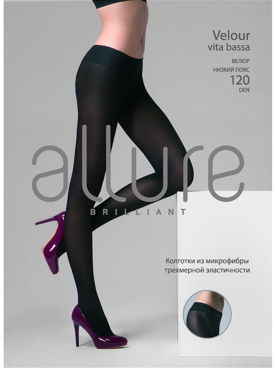 Колготки Allure VELOUR_120_VB/nero