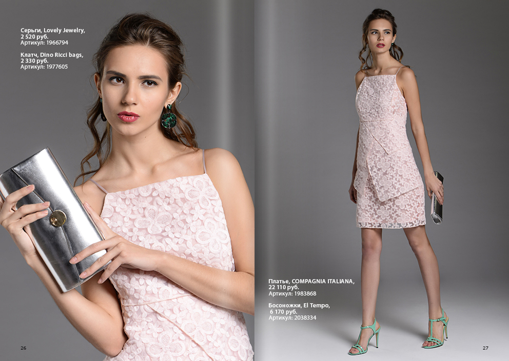 LOOKBOOK ВЕСНА 2015